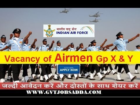 Indian Airforce recruitment rally Mp3