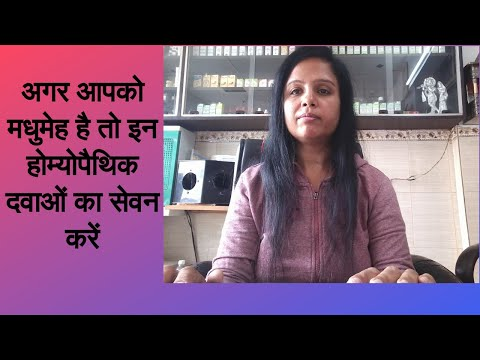 Homoeopathic treatment of Diabetes