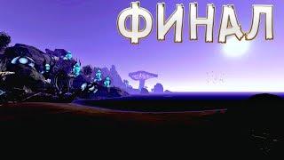 СЕКРЕТ ИНОПЛАНЕТЯН РАСКРЫТ! - Shadows Peak ФИНАЛ