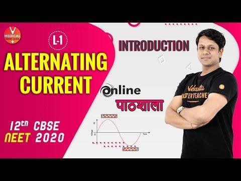 Alternating Current  Lecture 1 | CBSE Class 12 Physics Chapter 7 | NEET 2020 Exam | By Gaurav Sir