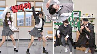 블랙핑크 (BLACKPINK) \u0026 동동신기의 '붐바야'♪ 댄스 (feat. 김희철(kim hee chul))  아는 형님(Knowing bros) 251회