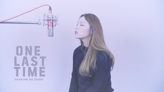 Ariana Grande - One Last Time COVER