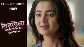 Silsila Badalte Rishton Ka - 19th March 2019 - सिलसिला बदलते रिश्तों का  - Full Episode