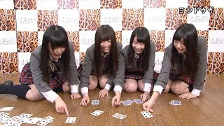 NMB48四期生の絆を深める「ヨンドウガ!」 中野麗来、松村芽久未、大段...