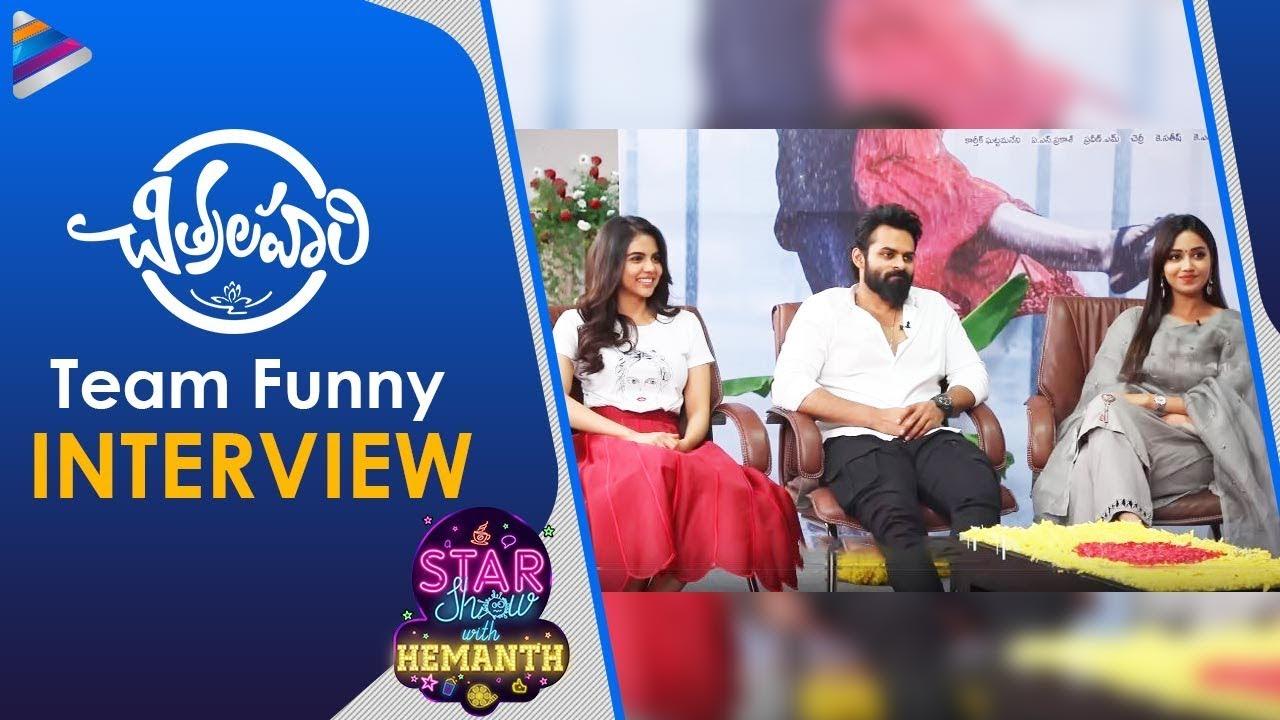 Download Chitralahari Team FUNNY Interview | Sai Tej | Kalyani Priyadarshan | Nivetha |Star Show With Hemanth
