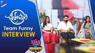 Chitralahari Team FUNNY Interview | Sai Tej | Kalyani Priyadarshan | Nivetha |Star Show With Hemanth