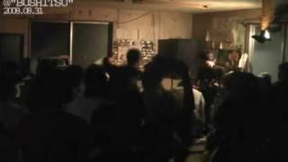"""FLEXEYE LIVE @ """"BUSHITSU"""" 2008.08.31 ①"""