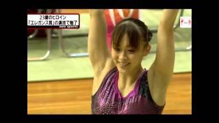 体操の田中理恵 田中理恵 検索動画 28