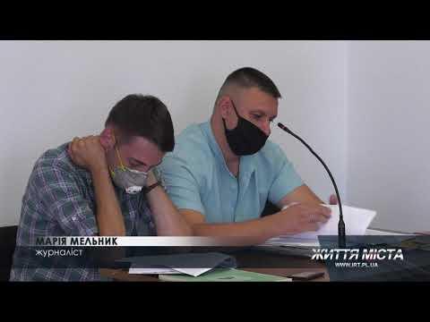ІРТ Полтава: Підготовче засідання за позовом КАТП 1628 на газету «Полтавський вісник»