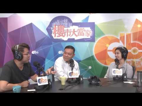 DBC interview 2016 08 12Chiang Mai