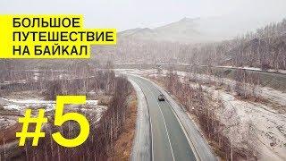 Екатеринбург и другие планеты