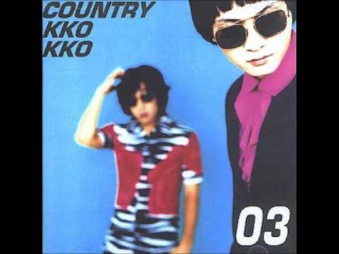 컨츄리 꼬꼬(Country Kkokko)  Pain Song (가사첨부)