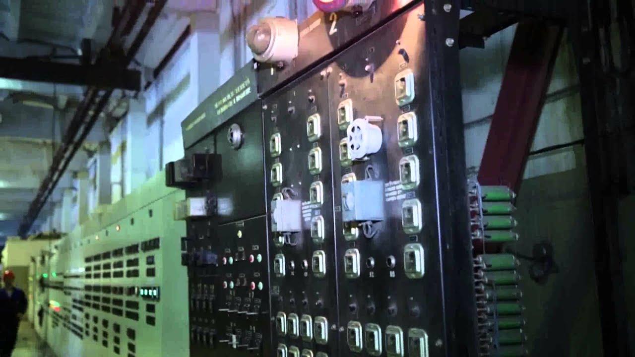 посадова инструкция электрика