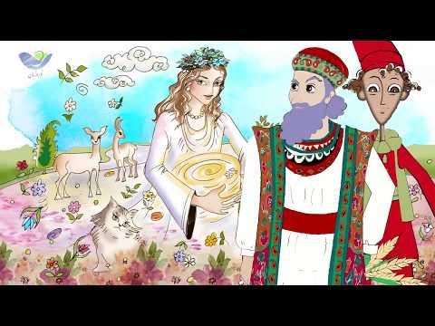 Story of Nowruz / Norooz (Persian New Year)
