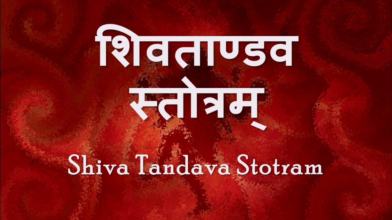 shiv tandav stotram with sanskrit lyrics youtube