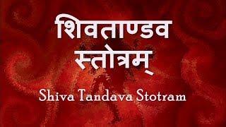 Shiv Tandav Stotram - With Sanskrit Lyrics