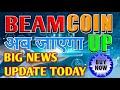 BEAM COIN PRICE PREDICTION 2021🚀| BEAM COIN BIG NEWS UPDATE TODAY🤑| BEAM TOKEN PREDICTION 2021 🔥
