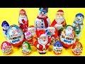 Christmas Surprises Chocolate Santa Claus Chocolate Snowman Amp Kinder Maxi Surprise Toys For Kids mp3