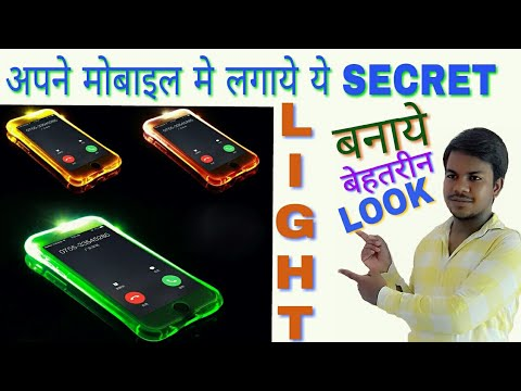 Apne Mobile Mein Lagaye Samsung Galaxy S8 Ki Tarah Corner Colour Full Light