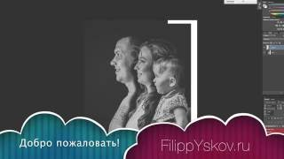 Семейный фотограф Ижевск: семейная фотография 3 в 1. Фотоколлаж
