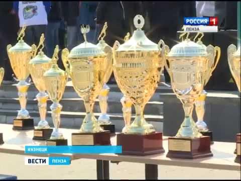 Школьники из Кузнецка стали победителями легкоатлетической эстафеты на призы губернатора