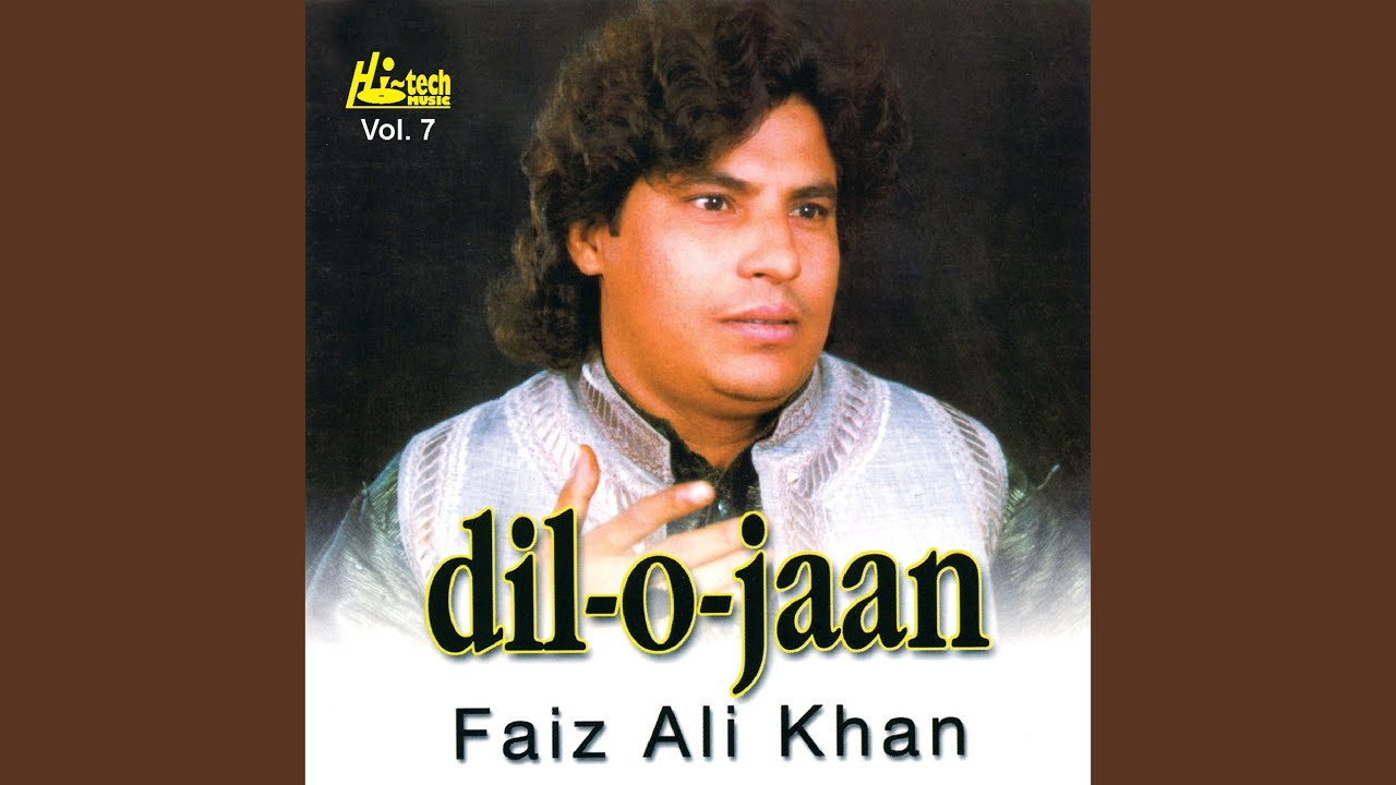Dil-o-Jaan Kardoon Qurban Tujh Pe