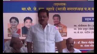 Repeat youtube video 26 03 2017 H Netra shibir