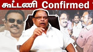 New Video Will be Released during Election -Vetrivel Interview | AMMK