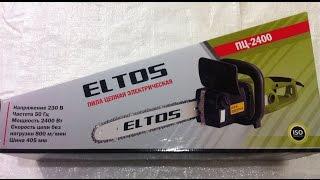 Обзор электропилы Eltos ПЦ-2400(Элтос)(Обзор электропилы Eltos ПЦ-2400(Элтос) В этом видео мы посмотрим на электропилу Eltos(Элтос) , рассмотрим ее компл..., 2015-10-11T15:52:29.000Z)
