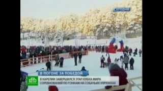 Смотреть видео Новости спорта. Санкт-Петербург онлайн