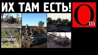 Путина разоблачили! Россия вторглась в Украину. Не прошло и 5 лет, чтобы это поняли на Западе