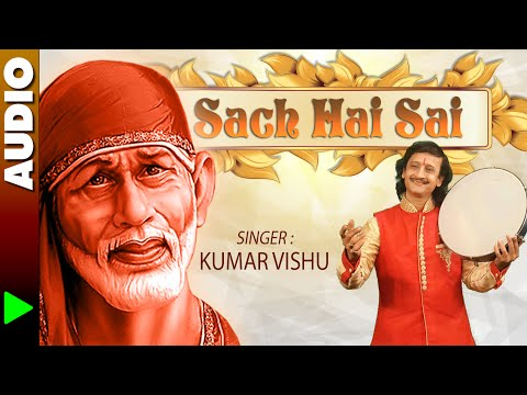 Sach Hai Sai Full Album | Kumar Vishu New Songs 2014