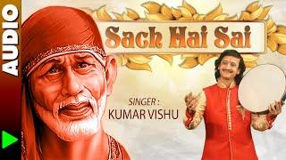 Sach Hai Sai Full Album | Kumar Vishu New Songs 2014