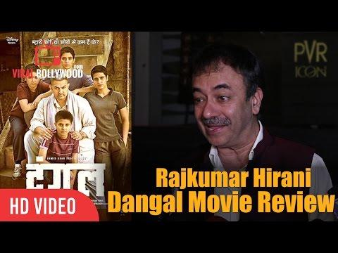 Rajkumar Hirani Review On Dangal | Aamir Khan, Fatima Sana Shaikh, Sakshi Tanwar