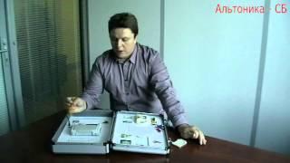 Система Консьерж - производства компании Альтоника(Радиоканальная охранная система