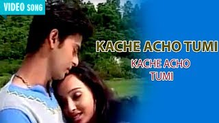 Download KACHE ACHO TUMI | GOUTAM GHOSH, MITA CHETERJEE | KACHE ACHO TUMI | Atlantis Music MP3 song and Music Video