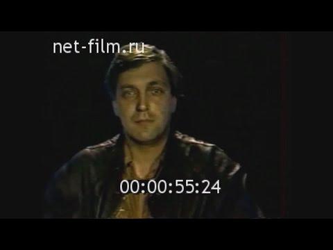 600 секунд. Арзамас - 16 /  Эфир 30 июля 1991 года