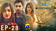 Tishnagi Dil Ki - Episode 28 Full HD - Har Pal Geo