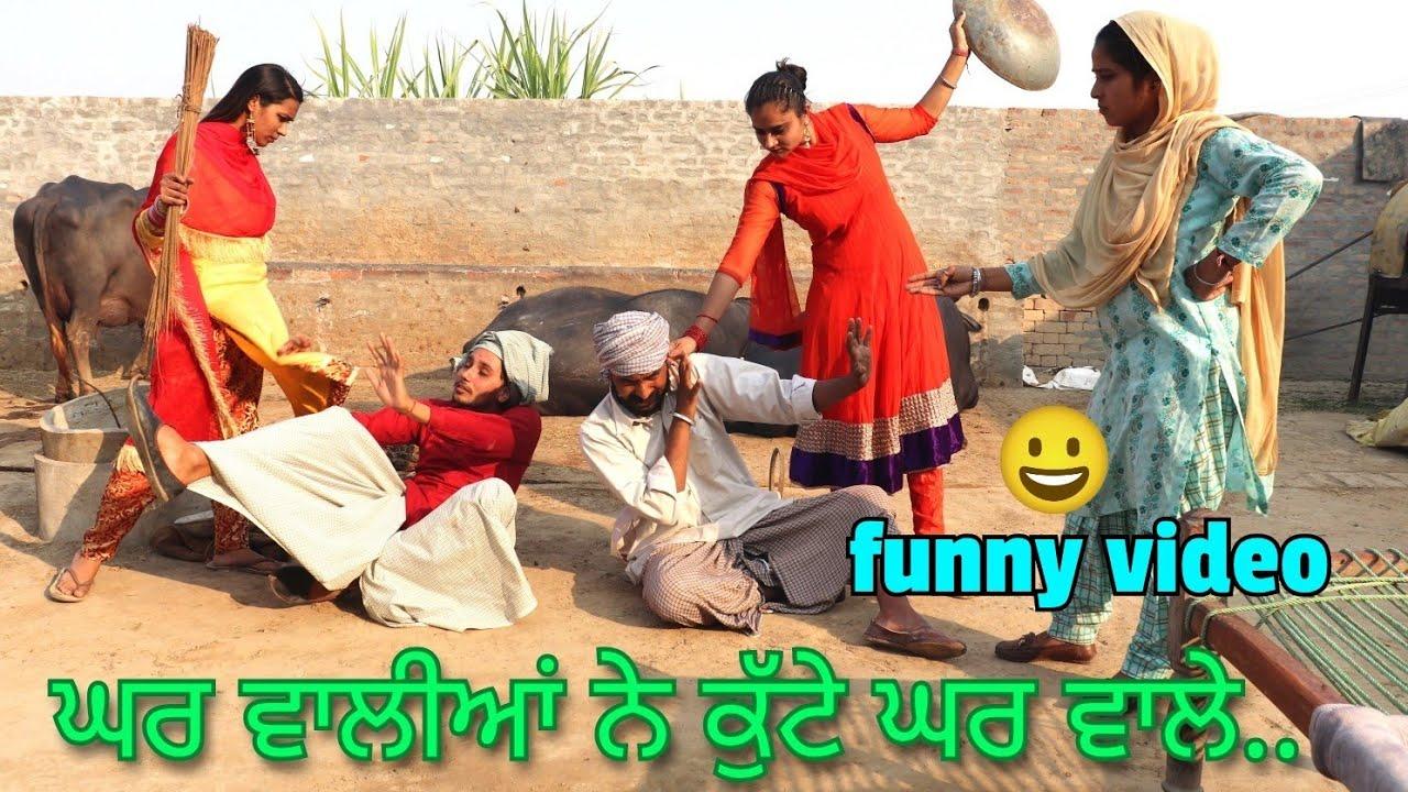 Gher walia ne Kutte Gherwale.. Funny Short video..