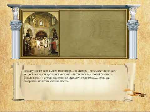 Как царевна Анна дочь византийского императора армянского происхождения, Русь крестила.