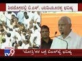 BS Yeddyurappa said Coalition Partners will be Ashamed to See Their Faces From Tomorrow