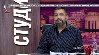 Уставните измени суде ето ЂЂЂМонструмЂЂЂ и саудискиот новинар Кашоги ЂЂЂ теми во Студио 1