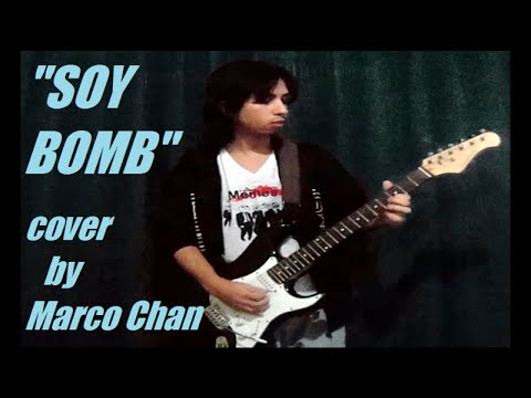 Honest Bob And The Factory-To-Dealer Incentives - Soy Bomb Cover by Marco Chan