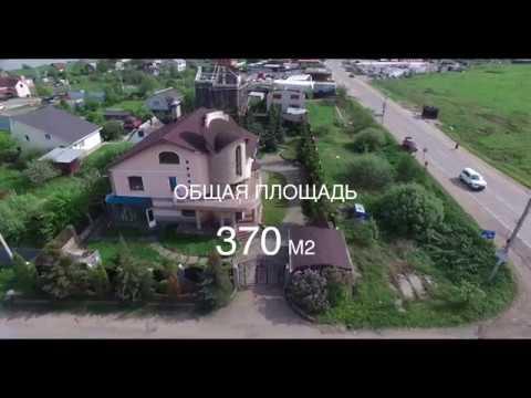 д РУЗИНО  продажа ДОМА Московская область