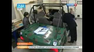 Студенты разработали внедорожник-электромобиль