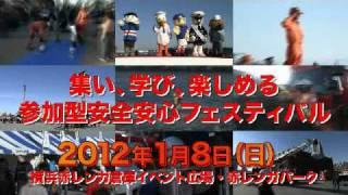 讓ェ豬懷クよカ磯亟蜃コ蛻晏シ�2012