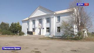 Vorontsovka qishloq ta'mirlash MAQSADIDA. Pavlovsk, Voronezh viloyati shahar
