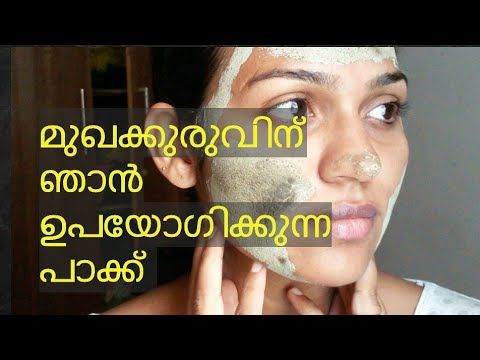 My go to face pack for oily skin..Himalaya neem pack.clean and glowing skin