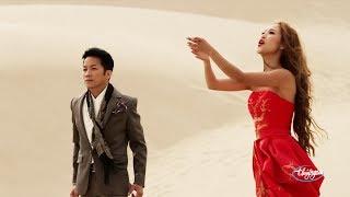 Don Hồ & Diễm Sương - LK Sa Mạc Tình Yêu & Giấc Mơ Sa Mạc | Music Video
