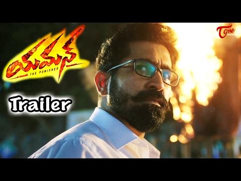 Yaman Telugu Movie Trailer || Vijay Antony...